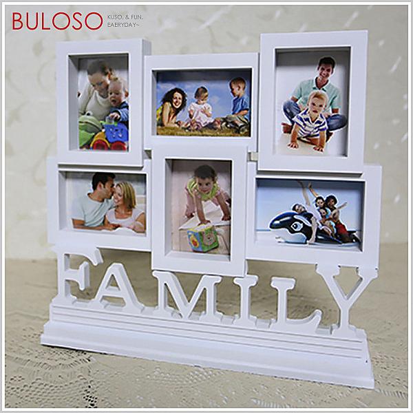 《不囉唆》5框擺台family創意相框3寸 相框/相片/像框/照片/回憶(可挑色/款)【A423248】