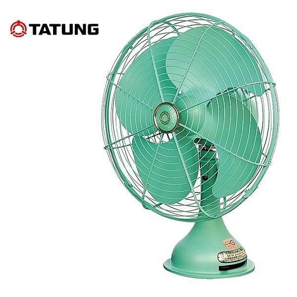 大同 14吋DC直流復古電風扇(電扇元祖) TF-D14DA-G 綠色 另售 TF-D14DA-BK(黑)