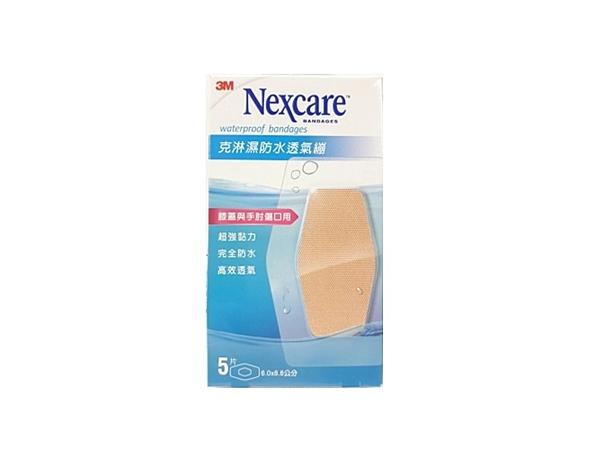 3M Nexcare 克淋濕防水透氣繃(大5片/6.0x8.8 cm) ok蹦