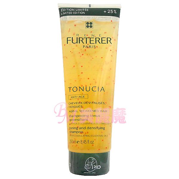 【美麗魔】Rene Furterer 荷那法蕊 萊法耶 麥蛋白駐齡髮浴250ml 外國進口原廠正品平行輸入