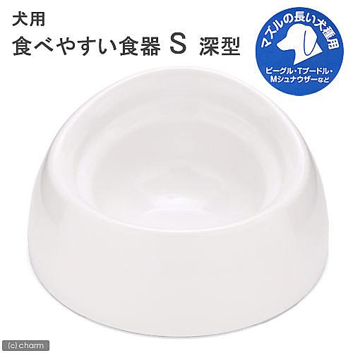 【寵物王國】日本Richell-犬用白色便利餐碗(S)-淺型/深型