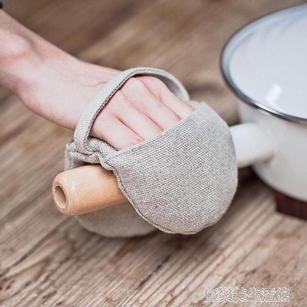 日式無印風棉麻鍋耳套隔熱手套厚麻料指尖用 烤箱微波爐手套