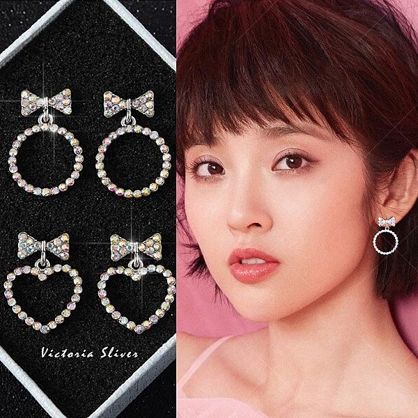 925純銀針  韓國優雅氣質 兩款可選 七彩炫彩蝴蝶結 耳環-維多利亞181103