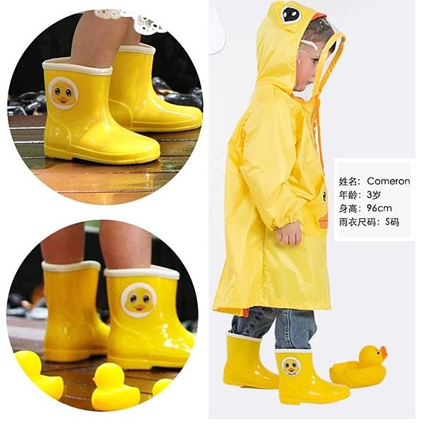 兒童雨鞋雨靴男童女童防滑膠鞋【步行者戶外生活館】
