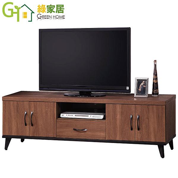 【綠家居】派麥德 胡桃木紋5.3尺電視櫃/長櫃