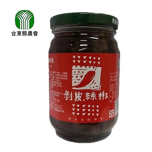 【台東縣農會】剝皮辣椒440g/瓶
