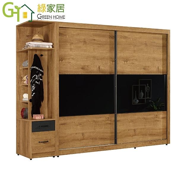 【綠家居】歐斯汀 時尚8.4尺推門衣櫃/收納櫃左向組合(吊衣桿+五抽屜+拉合式層架)