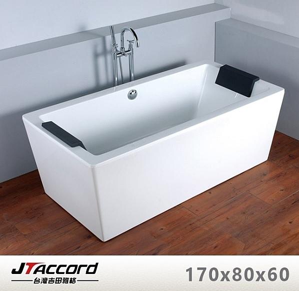 【台灣吉田】1640-170 壓克力獨立浴缸170x80x60cm