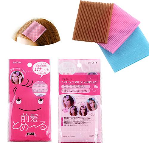 彩色瀏海貼 2入組 髮型用品 瀏海貼 固定瀏海