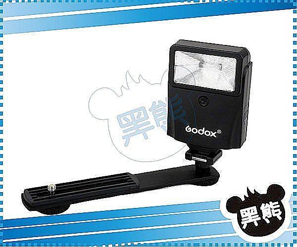 黑熊館 Godox 閃光燈 CF-18 光控測量接收閃光燈 光感應閃光燈 機頂閃光燈 Canon Nikon 類單眼