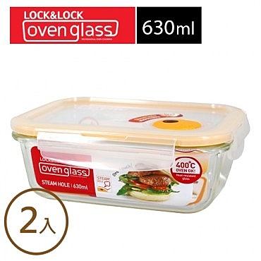 樂扣樂扣輕鬆熱耐熱玻璃保鮮盒 630ml 長方形 2入