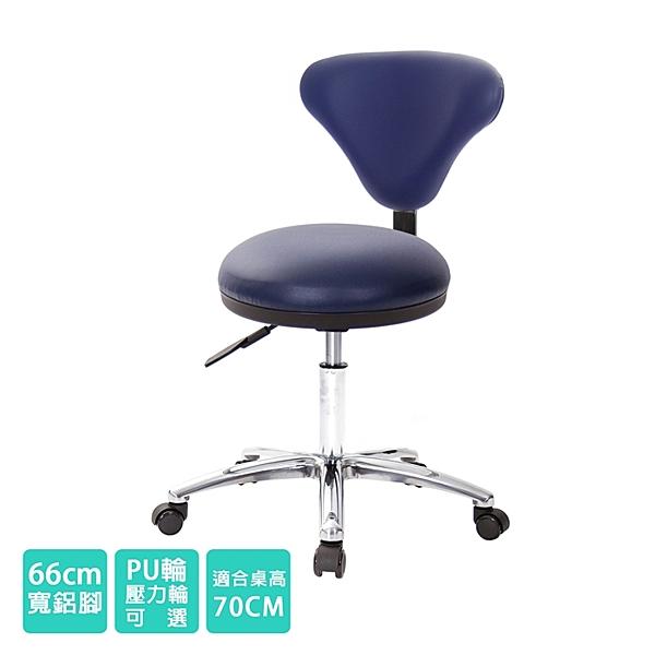 GXG 醫療級 圓凳加椅背 工作椅 (寬鋁腳+防刮輪) 型號81T2 LU1X
