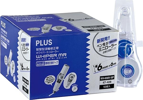 普樂士 PLUS MR修正內帶 606R藍 6mm內帶量販包【文具e指通】 量販團購