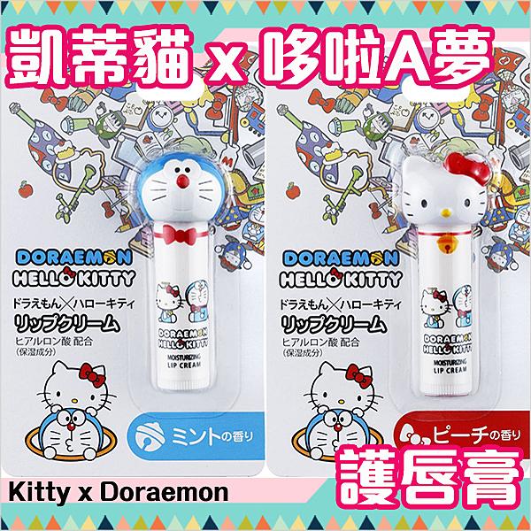 凱蒂貓 哆啦A夢 聯名 護唇膏 Kitty Doraemon 日本正版 該該貝比日本精品 ☆