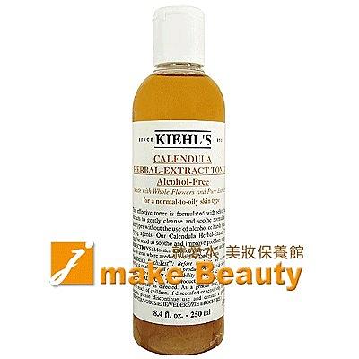 【專櫃正品】Kiehl's契爾氏 金盞花植物精華化妝水(250ml)《jmake Beauty 就愛水》