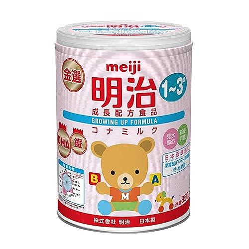 MEIJI 明治 金選1~3歲成長配方奶粉850g