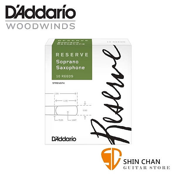 美國 RICO RESERVE 高音 薩克斯風竹片 3.0+號 Soprano Sax (10片/盒) 型號:DIR10305【DAddario】