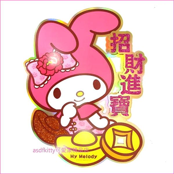 asdfkitty可愛家☆美樂蒂 門聯/春聯-招財進寶-立體字-台灣授權正版商品