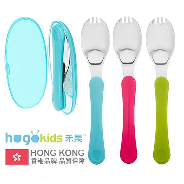 香港Hogokids 兒童折疊不鏽鋼湯叉組 附收納盒 學習湯匙 叉子 學習餐具 RA40601 好娃娃