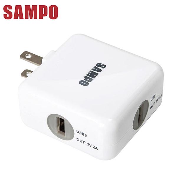SAMPO聲寶 雙USB 3.1A旅行用充電器(DQ-U1202UL)★免運費★分期0利率★