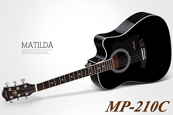 小叮噹的店 - 全新 MATILDA MP210C 英格曼雲杉木吉他‧全配附調音器+琴袋
