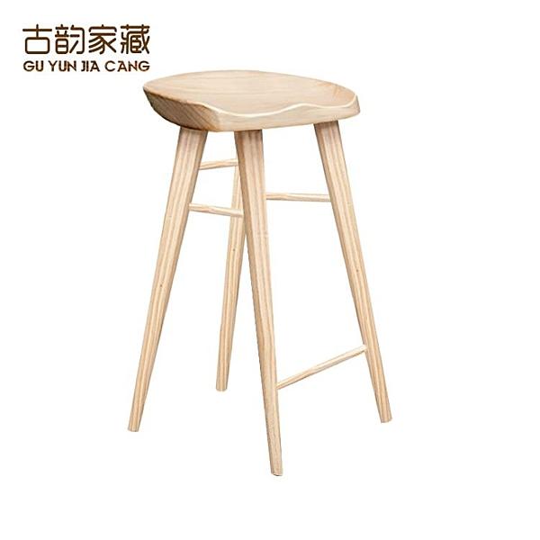 化妝凳 實木吧台椅餐椅家用北歐原木酒吧椅簡約休閒高腳凳子前台椅書房椅 城市科技DF
