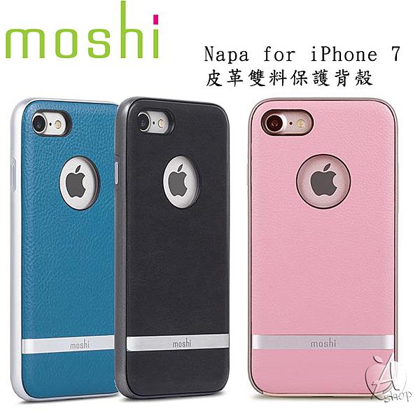 【A Shop】 Moshi Napa for iPhone 8 / 7 皮革雙料保護背殼-3色