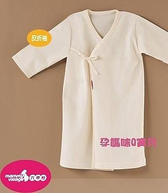 台灣製六甲村天賜無染棉嬰兒初生長肚衣~純棉~最健康的內著