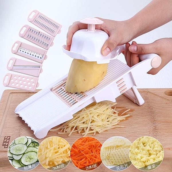 廚房多功能切菜神器刨絲器蘿蔔土豆絲刮絲擦絲器擦菜器不銹鋼家用