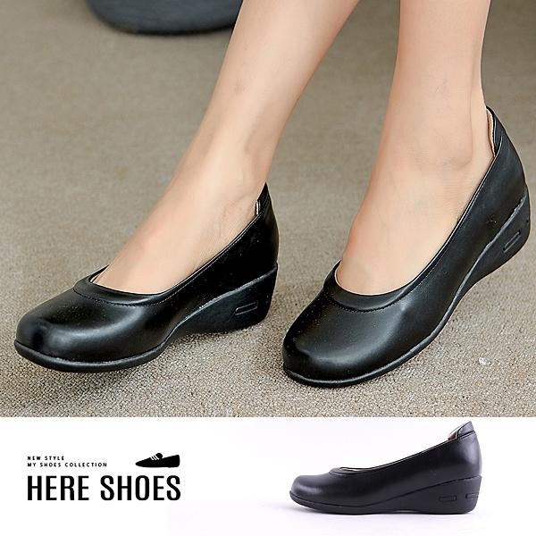[Here Shoes] 4.5CM 舒適乳膠鞋墊 純色皮革素面 圓頭包鞋 OL通勤鞋 面試鞋 坡跟鞋 MIT台灣製-KN006