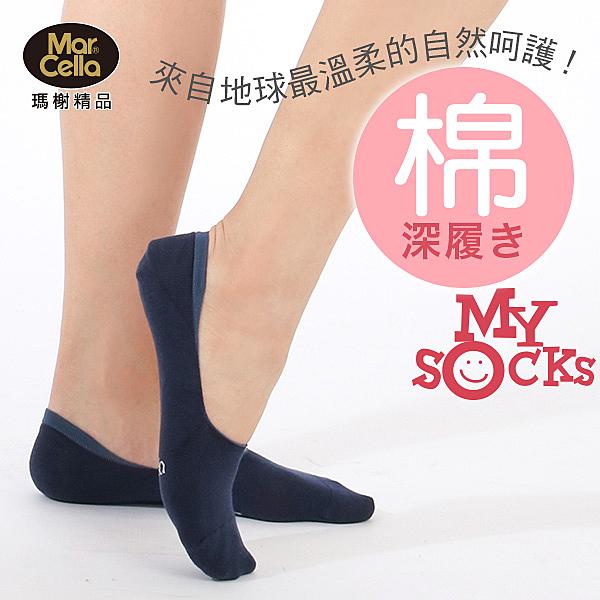 瑪榭 my socks高腳背隱形襪-素面款 MS-21701