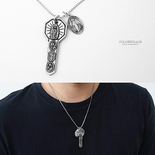 仿舊圖樣鑰匙+聖母橢圓牌項鍊 【NB863】柒彩年代