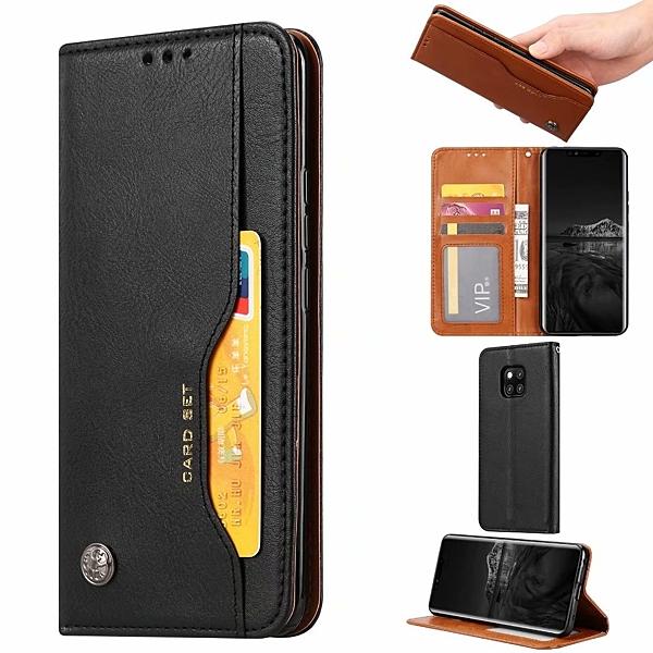 華為 Mate 20 Pro 皮質外卡夾手機套 磁扣翻蓋 可立式手機皮套 全包防摔手機殼 皮夾式手機皮套