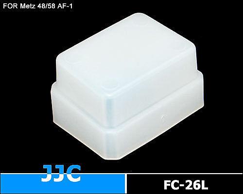 又敗家@JJC美緻Metz肥皂盒48 50 58 AF-1 AF-2皂盒48AF1 58AF1 58AF2 AF1 AF2皂盒Mecablitz Digital外閃燈柔光罩