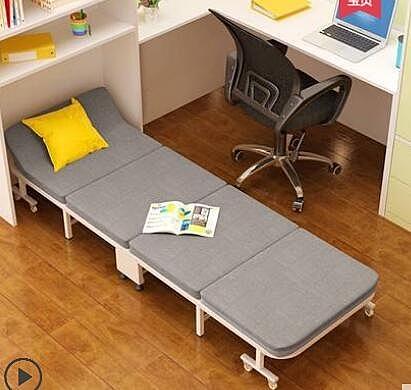 折疊床  辦公室折疊床單人床家用成人午睡床加固四折木板床午休床 MKS交換禮物