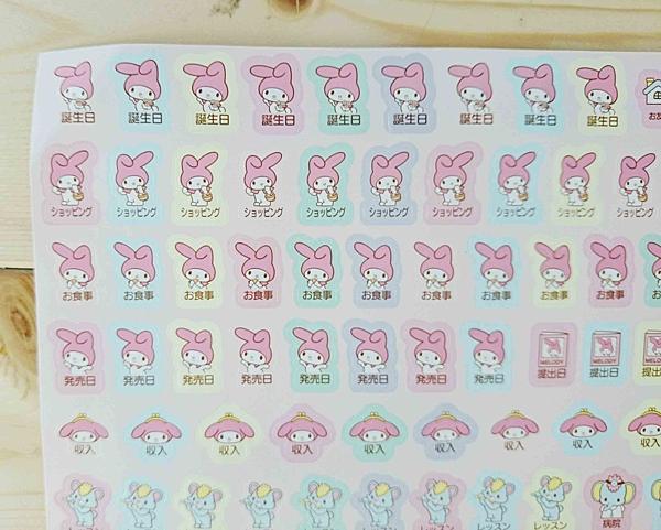 【震撼精品百貨】My Melody 美樂蒂~貼紙-行事曆重要節慶-粉底