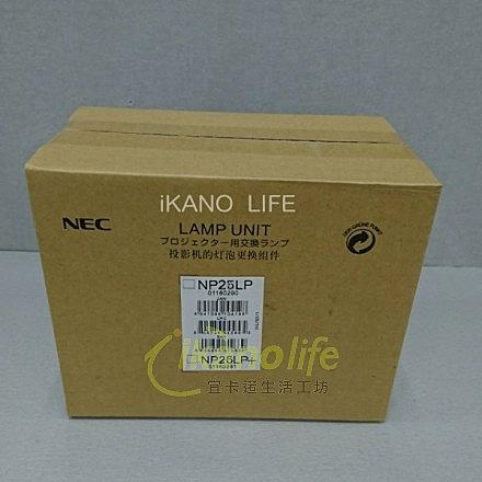NEC-原廠原封包投影機燈泡NP25LP / 適用機型NP-PH1400U-R
