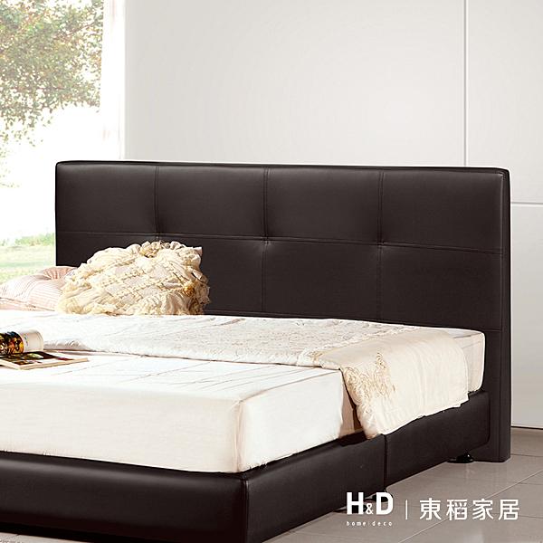 安寶黑色6尺床片(21JS1/160-5)/H&D東稻家居