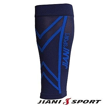 [JIANI SPORT]協會指定MST檢驗款/運動壓力小腿套/JS11/深藍/登山/慢跑/超馬/自行車/三鐵/球類