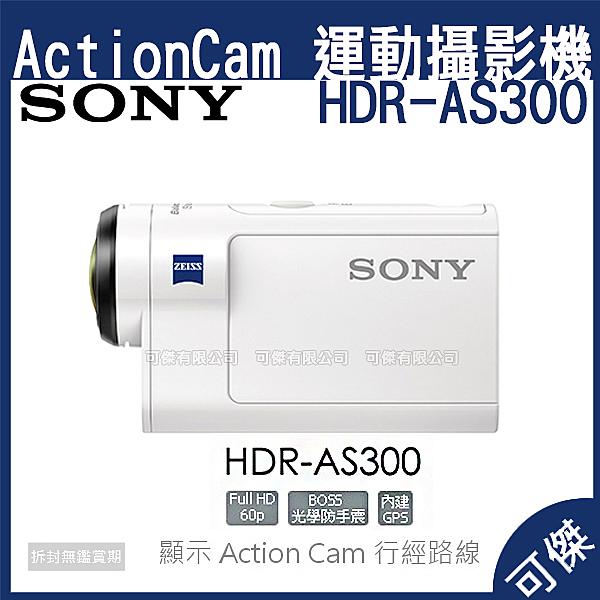 Action Cam 應用程式 2.0 版或以上 不適用於 XAVC S 4K、24p 和高速錄影