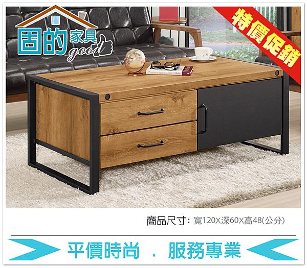 《固的家具GOOD》18-1-AP 布朗克斯4尺二抽一門大茶几【雙北市含搬運組裝】
