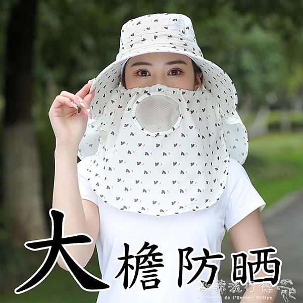 防曬帽子女夏天出遊騎車防風太陽帽遮陽帽戶外採茶帽 【母親節優惠】