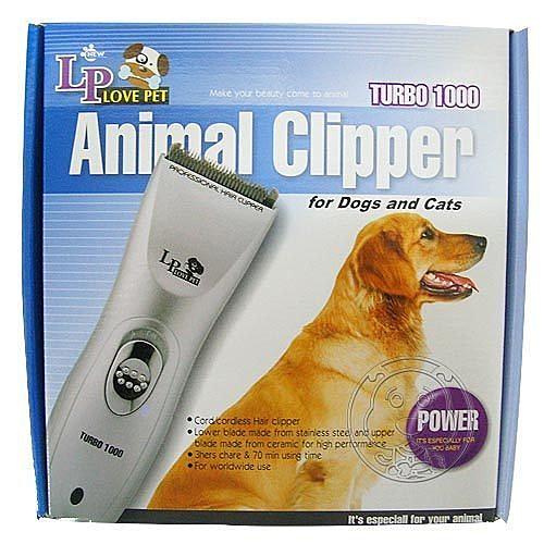 【培菓平價寵物網】LP LOVE PET《TURBO-1000》寵物白銀電剪頭(只有頭的部分)