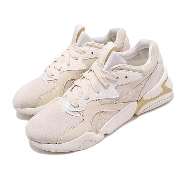 369487-01 厚底增高 麂皮 90年代鞋款 粉金 時尚球鞋推薦