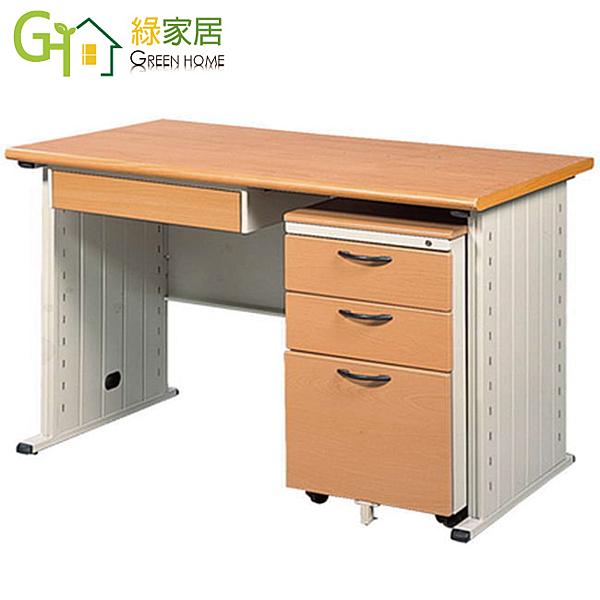 【綠家居】普斯利4尺辦公桌組合(二色可選+單抽+活動櫃)
