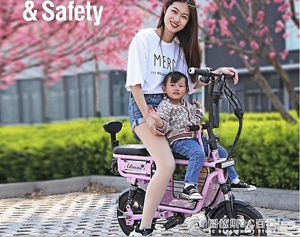 親子電動自行車折疊迷你女士成人小型母子鋰電帶娃代步滑板電瓶車    (圖拉斯)
