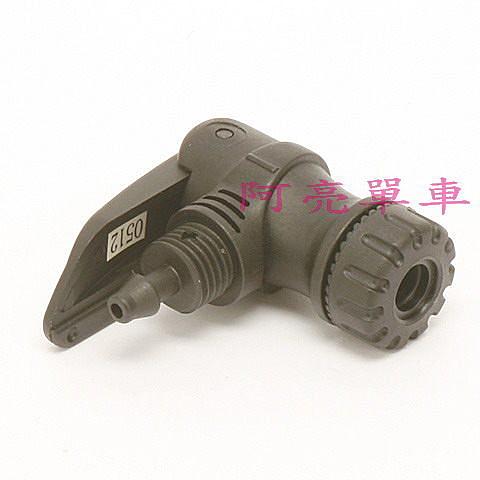 *阿亮單車*氣嘴修補品,一般型《C74-A01》