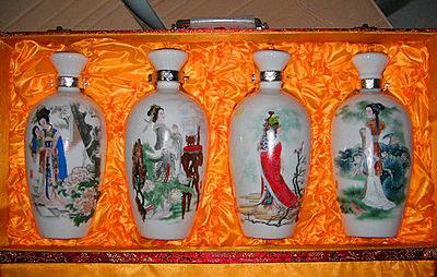 景德鎮陶瓷器一斤裝四大美女圖密封泡酒瓶