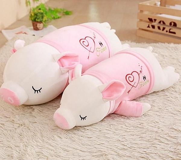 【60公分】愛心粉色趴趴豬 玩偶娃娃 生日禮物 兒童禮物 聖誕節交換禮物 安撫玩偶 兒童房布置
