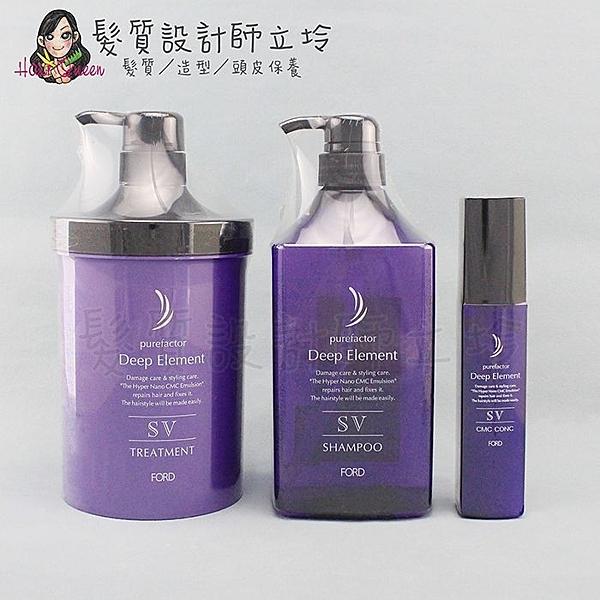 立坽『大套組』明佳麗公司貨 FORD 紫晶SV套組(洗髮精1000ml+護髮素950g+深層水膜90g) HH03